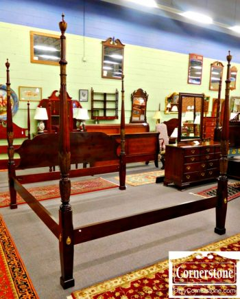 3959-1046 Statton Solid Cherry King Rice Carved Bed