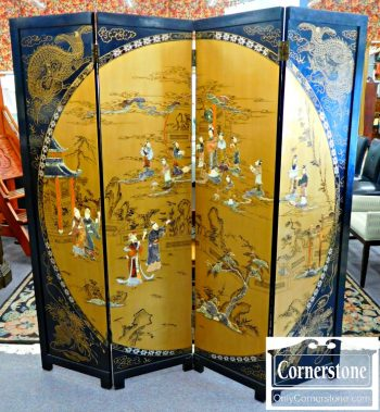 3959-1187 Carved Oriental Screen