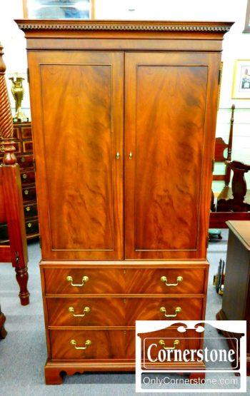 3959-1450-hickory-chair-mahogany-wardrobe