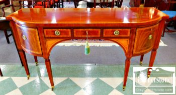 3959-1660 Baker Mahogany Hepplewhite Inlaid Sideboard