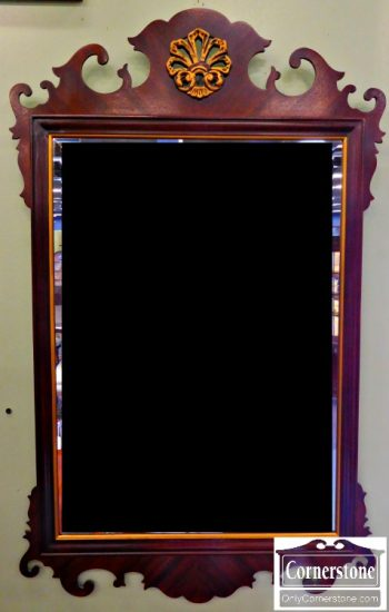 3959-1694 Drexel Beveled Mirror