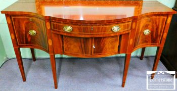 3959-1717 Hickory Chair Solid Mahogany Mount Vernon Sideboard
