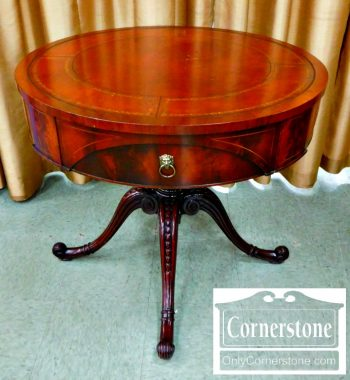 3959-1773 - Mahogany Leathertop Drum Table