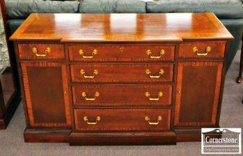 3959-1847 - Councill Craftsmen Mahogany Banded Buffet
