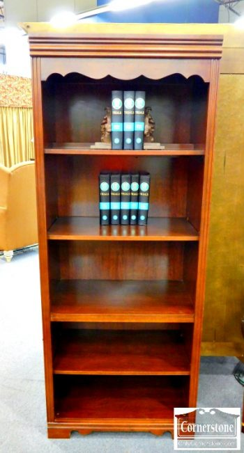 3959-1942 - Tall Open Cherry Bookshelf