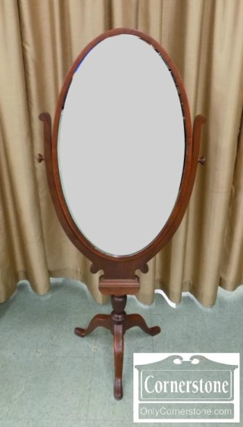 3959-2230 - Mahogany Cheval Inlaid Mirror