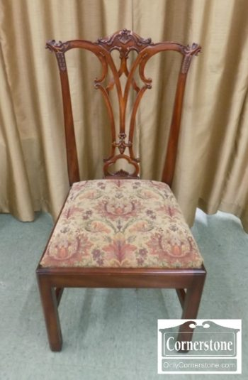 3959-2775 - 1 Mah Chipp Side Chair
