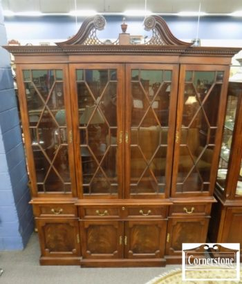 3959-2847 - Mahogany China Cabinet