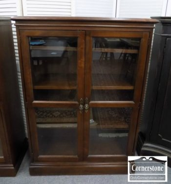 3959-2911 - Small Mahogany Bookcase