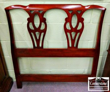 5670-603 Mahogany Twin Headboard