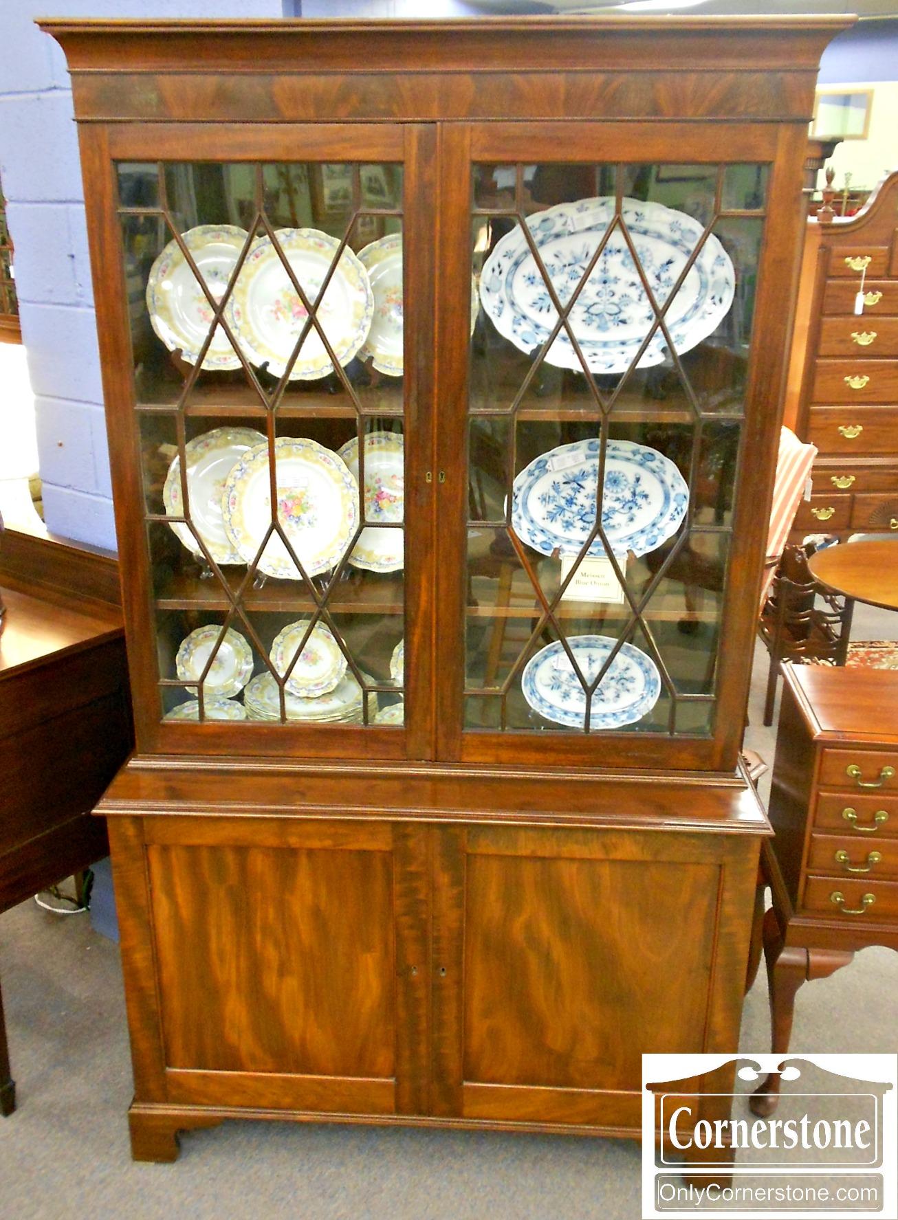 5670-790 Mahogany Antique English Bookcase Cupboard