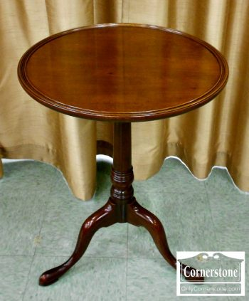 5960-125 Kittinger Williamsburg Adaptation Solid Mahogany Dish Top Stand