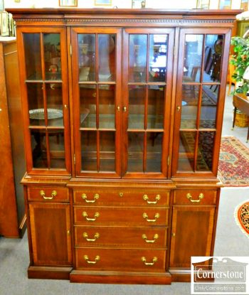 5960-280 Councill Craftsmen Banded Mahogany Breakfront