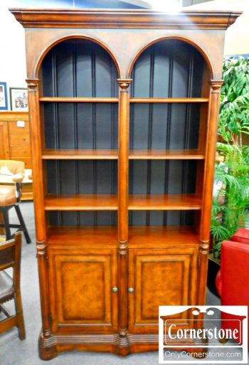 5960-567 Hooker Cherry Bookcase