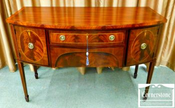 5960-579 Henkel Harris Mahogany Inlaid Sideboard in Finish #29