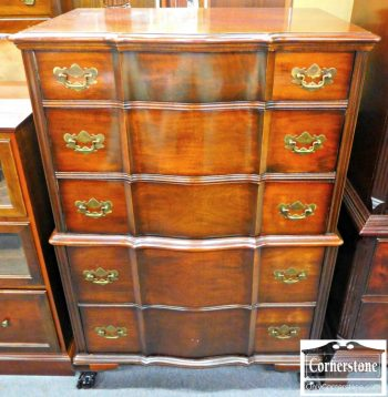 5960-688 Kling Solid Mahogany Chippendale Ball & Claw Foot Tall Chest