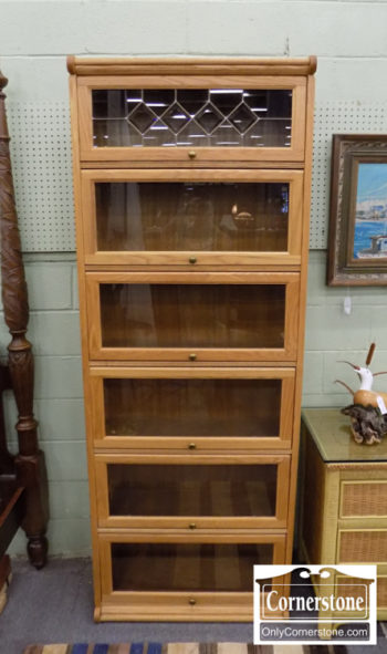 5965-1191 - Tall Oak Barrister Bookcase