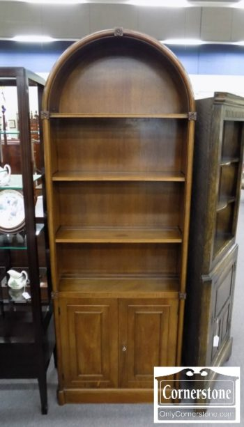 5965-1197 - Beacon Hill Mah Tall Dome Top Bookcase