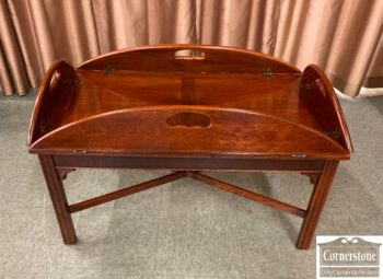 5965-2196 - Hooker Cherry Butler Style Coffee Table