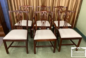 5965-2265 - 6 Sol Mah Chipp Dining Chairs