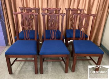 5965-2448 - Set of 6 Flexsteel Dining Chairs