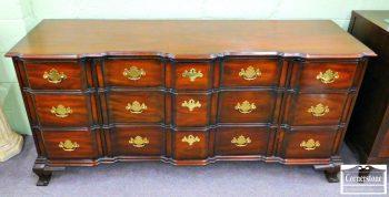 5965-655 - Kindel Solid Mahogany Blockfront Dresser