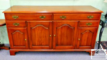 5965-666 - Henkel Harris Solid Cherry Buffet