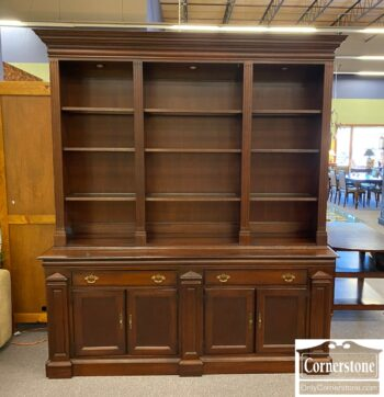5966-1333 - Lexington Mah Cabinet Bookcase Top