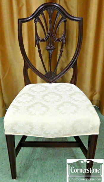 5966-150 Mahogany Hepplewhite Shieldback Dining Side Chair
