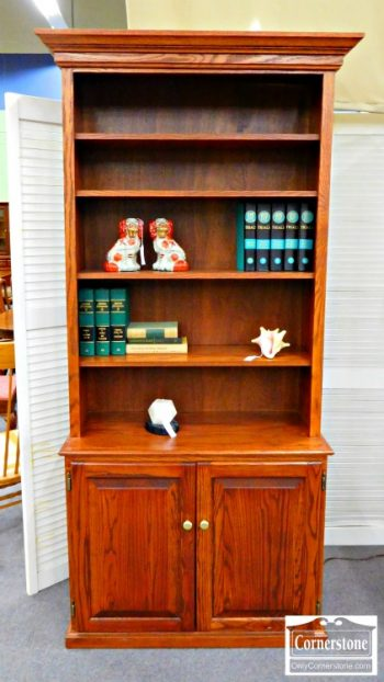 6320-147 - Amish Made Solid Oak Bookcase