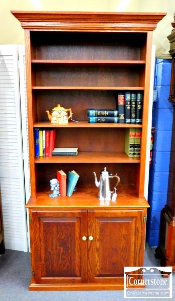 6320-148 - Amish Made Solid Oak Bookcase