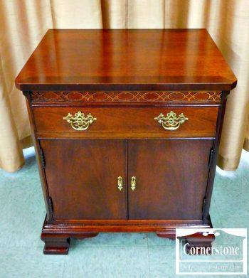 6320-313 - Hickory Chair Mahogany Nightstand