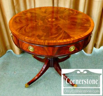 6320-39 Hickory Chair Mahogany Drum Table