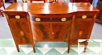6368-1 Antique Mahogany Inlaid Sideboard