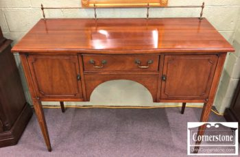 6670-700 Hickory Chair Sideboard wGallery
