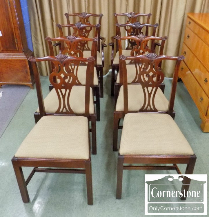 Set of 8 Hickory Chair Mahogany Chippendale Dining Chairs ...