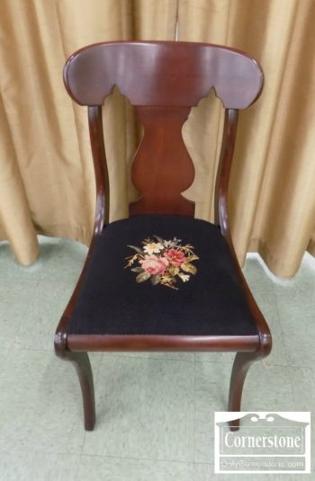 6713-1 - Solid Mahogany Brewster Side Chair with Needlepoint Seat