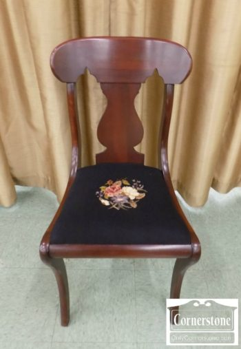 6713-2 - Solid Mahogany Brewster Side Chair with Needlepoint Seat
