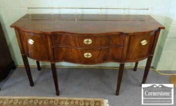7000-211 - Thomasville Mahogany Sideboard with Gallery