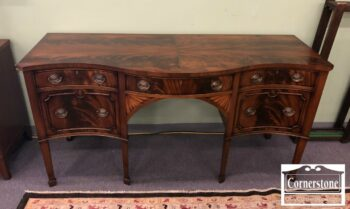 7000-350 - Mahogany Sideboard with Inlay