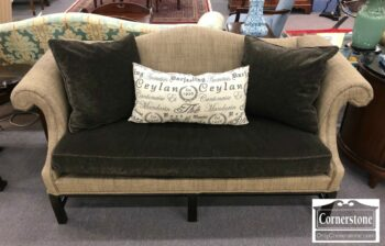 7000-473 - Hickory Chair Collage Camelback Short Sofa