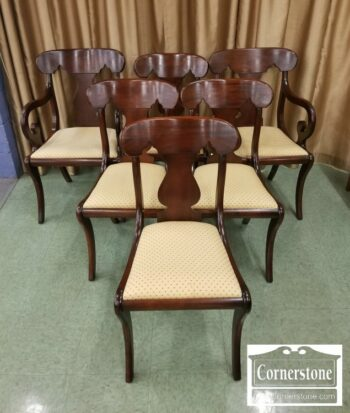 7000-808 - Set of 6 Solid Mah Brewster Chairs