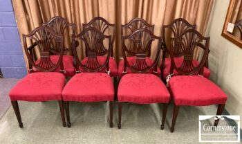 7000-908-8 Stickley Sol Mah Shieldback Chairs