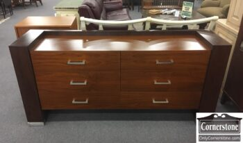 7181-19 - Cont Dresser Credenza