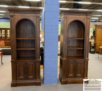 7423-20 - Pair Habersham Bookcases