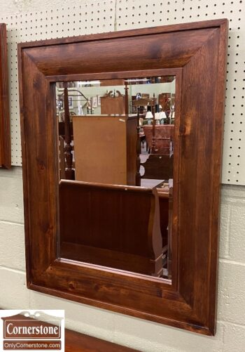 7468-6 - Solid Mahogany Ogee Mirror
